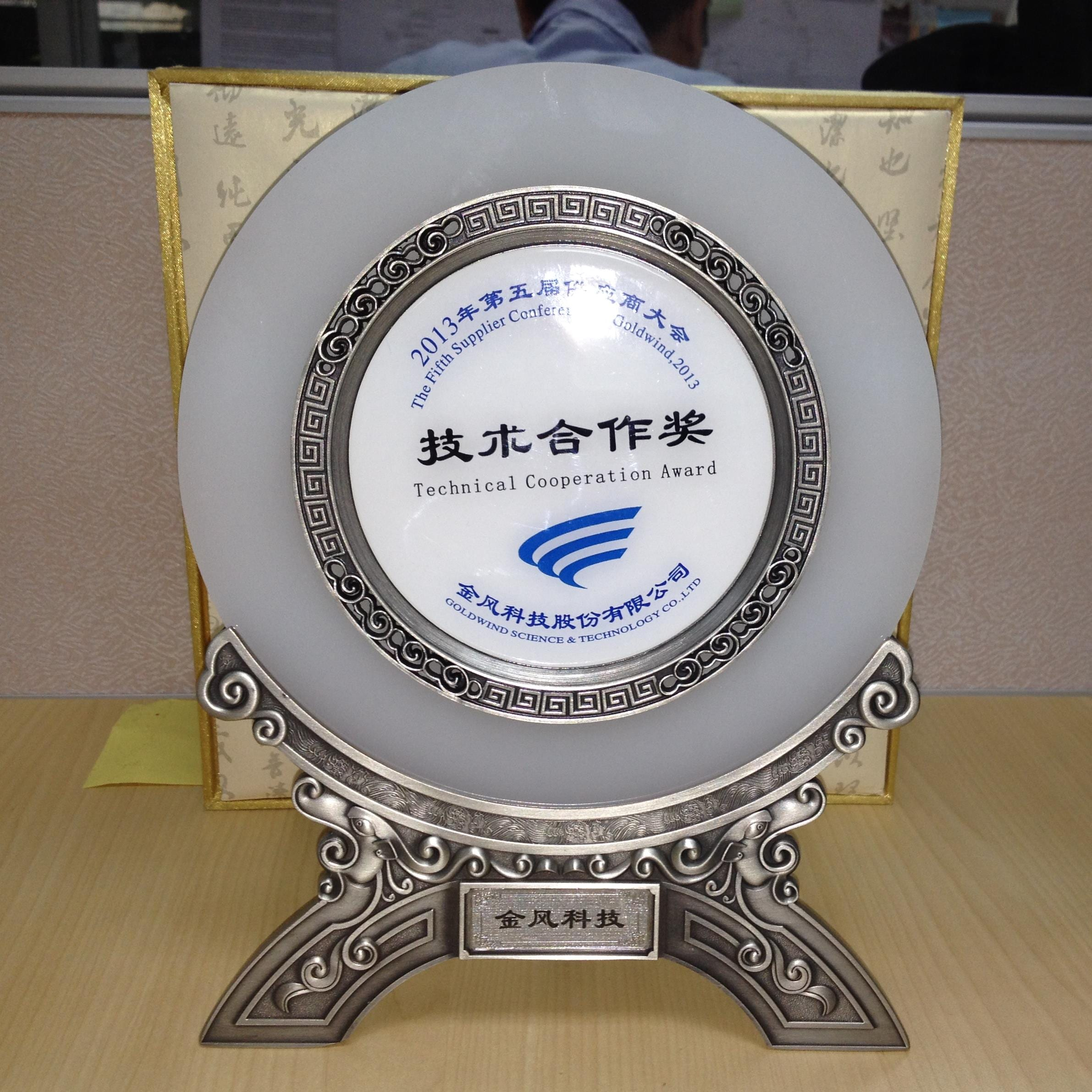 SKF receives Goldwind Technical cooperation award